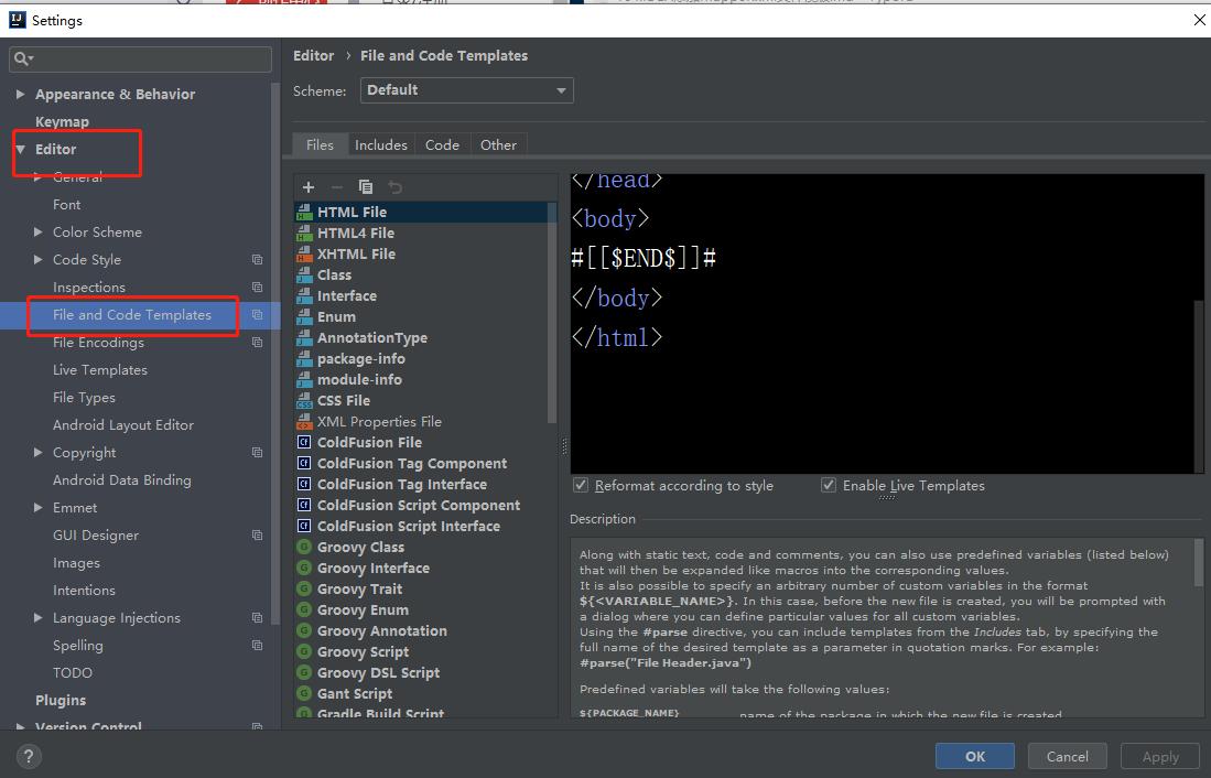 IDEA添加Mapper.xml文件模版