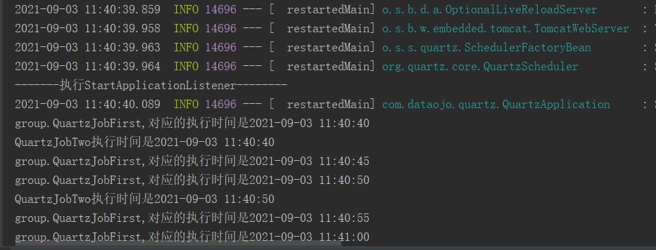 07.SpringBoot集成Quartz实现分布式任务调度